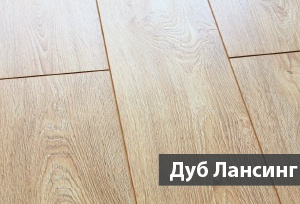 Ламинат Westerhof Step by Step Дуб Лансинг